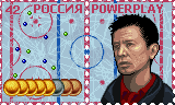 Pixel stamp sports ivanov
